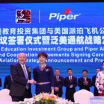 Piper Aircraft and Fan Mei signing ceremony